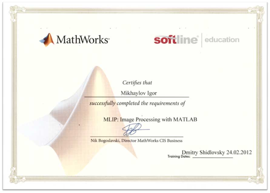 Mathworks Image Processing Certificate